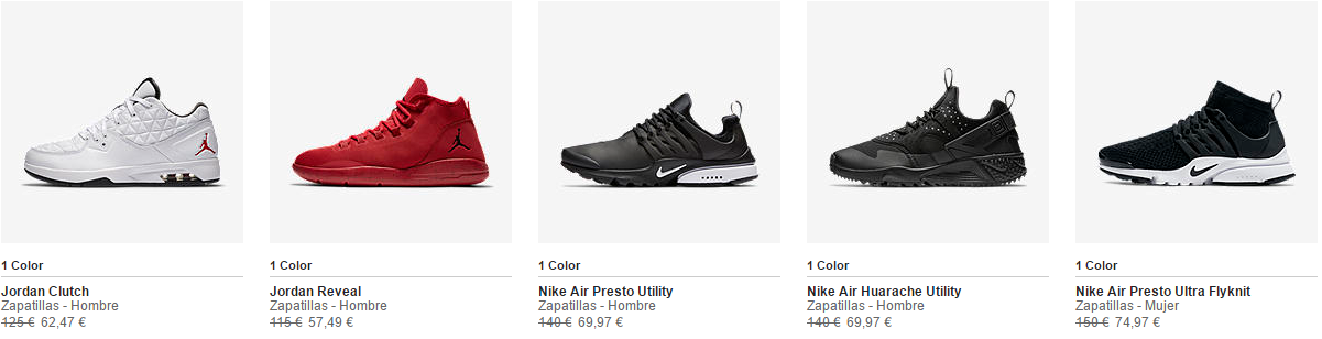 Flash Sale Nike